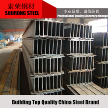 China supplier hot rolled wide flange H beam