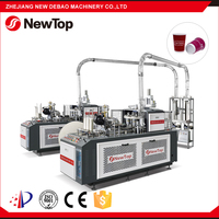 NewTop 2016 Most Popular Automatic Cola Coke Paper Cup Making Machine For Sale