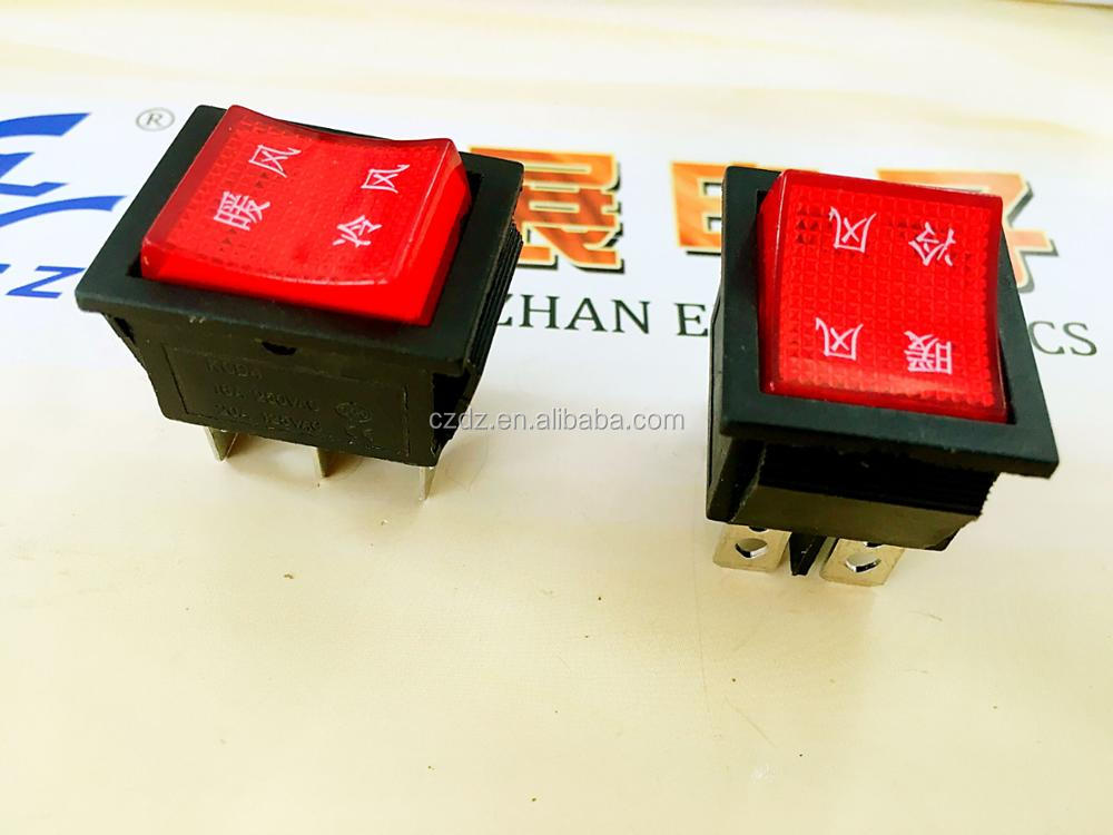cold air blower switch/power switch lock,CE ROHS OEM key selector switch,motorcycle switch key