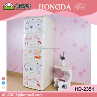 Plastic storage cabinet household baby clothes drawers with lock HD-2351