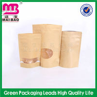 factory price brown kraft food packaging paper bags with window for cookies