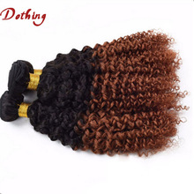 New coming 14 inch ombre color deep curl remy indian human hair weft making machine in stock