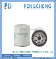 Fuel Filter Oil Filter 140517050 For Engine Lubrication