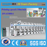 6color plastic bag rotogravure printing machine price