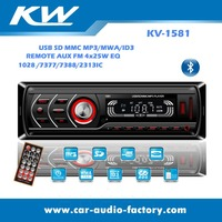 Car MP3 Player with RDS/AM/FM Radio