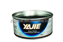 Yajie Alloy Putty For Vehicle