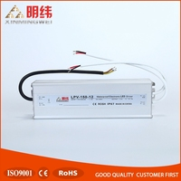 150w 12v 12.5A waterproof switching power supply of lpv-150-12