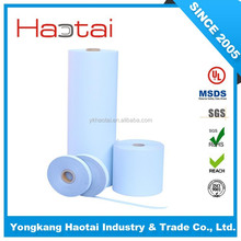 Haotai brand,electric insulation parts,DMD paper for motor and transformer
