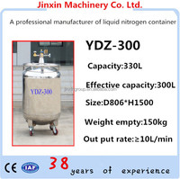 Auto-pressurized tank YDZ-300 cryogenic container automatic pressure increasing cryogenic container