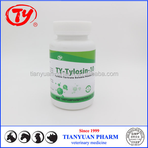 factory price buy tylosin tartrate for pigeons