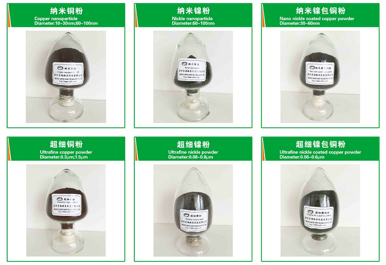 40~60nm nanowire copper oxide powder nano CuO for catalyst with good price!