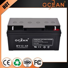 CE&MSDS approve 5 years maintenance free regulated lead acid battery solar battery 12v 65ah 20hr battery
