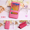 QWD factory price premium touch screen rotating view window color leather flip phone case for samsung note3
