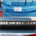 hot sale hydraulic hose SAE 100 R5