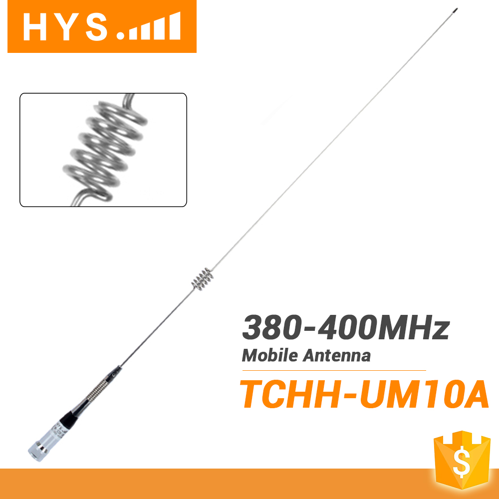 UHF 400-470MHz Rotating Mobile Vehicle Outdoor Antenna