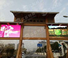 P5 SMD full color outdoor advertising LED display screen P5 outdoor led module