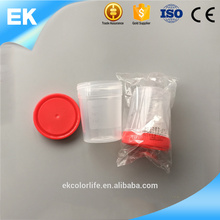 Hot Sale Practical Disposable Medical consumables sterile plastic urine container