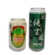 German Flavor Beer In Cans 330ml 500ml With Competitive Price
