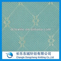 Wintersweet mosquito net 100 polyester mesh fabric for wedding dress