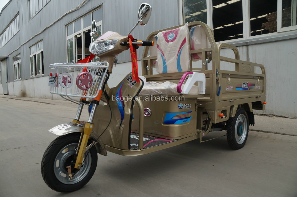 New electric tricycle with 3 wheel/electric cargo trike for sale
