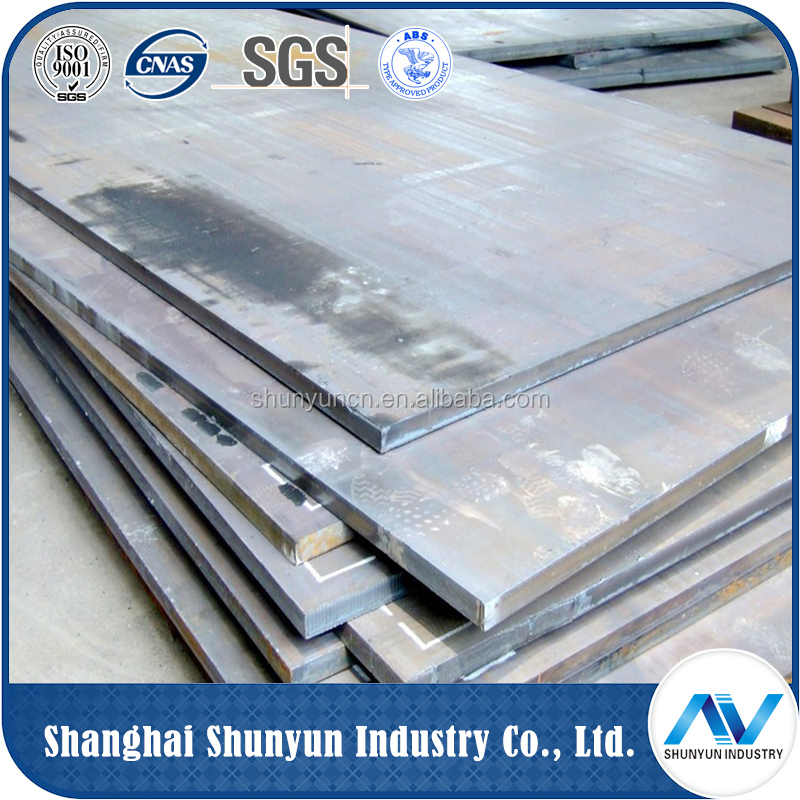 China supplier marine 12mm 25mm thick mild steel plate with competitive price