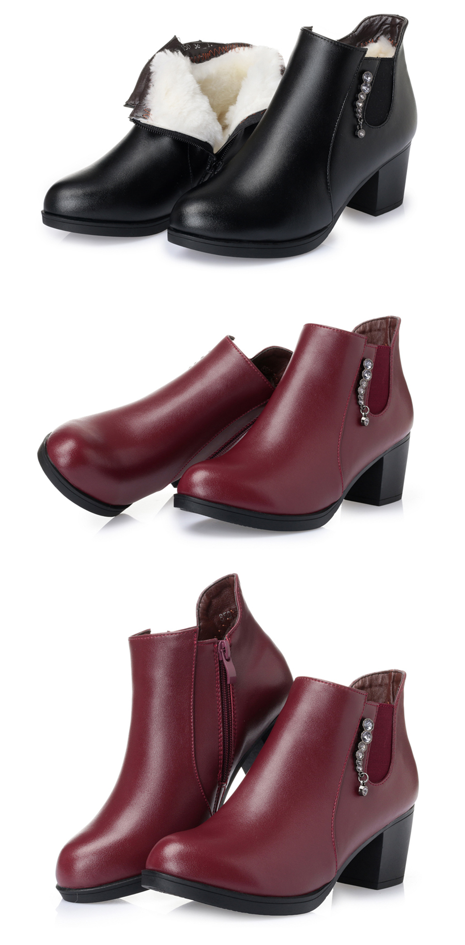 warm Woman size ankle 8