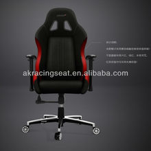 2013 new hot brand AKRACING racing style game office chair