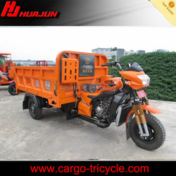 3 wheel trike chopper/three wheel cargo motorcycles/motor tricycle cargo