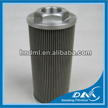 DEMALONG SUPPLY 20 Micron STAINLESS STEEL WIRE MESH SUCTION FILTER ASF.40.130G