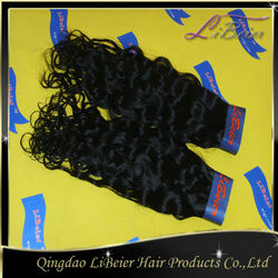 BeautyHair 4A Grade Curly Virgin Malaysian Hair Weft Sealer