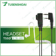 Airtube Earphones for Walkie Talkie TS-K88 ETB-007 Noise Cancelling Headsets