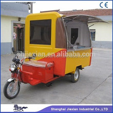 JX-FR220GA Shanghai Jiexian electric scooter trailer mobile food vending trailer