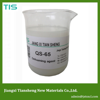 Water based Silicone Defoaming Agent for coating painting Equivalent to Dow Corning DC-65 QS-65