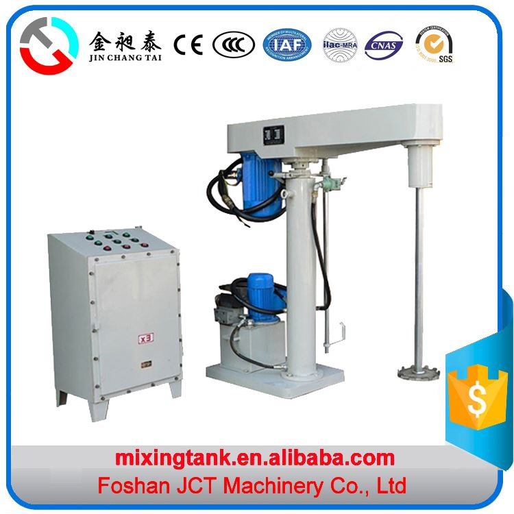 2016 JCT High Speed Disperser guangzhou portable high shear disperser for printing ink, paint