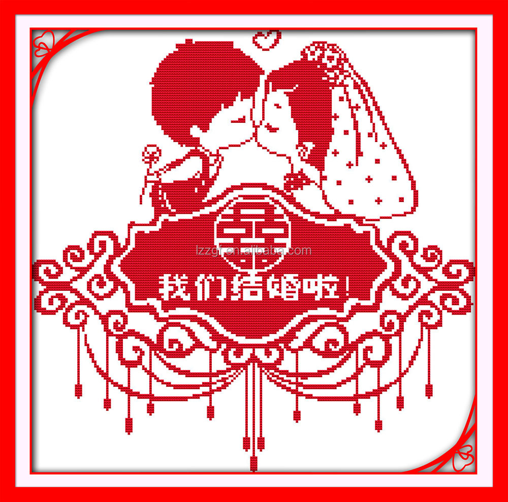 We got married cartoon style love embroidery designs wedding cross stitch patterns