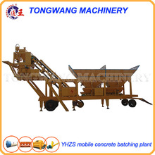 YHZS25 mobile stationary concrete mixing batching plant