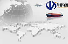 SHIPPING COMPANY FROM QINGDAO,CHINA TO COTONOU,BENIN FREIGHT FORWARDER IN SEA FREIGHT