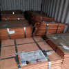 2017 Copper Cathode 99 99 Grade