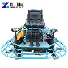 YG Double Cylinder Engine 1000mm concrete ride on power trowel concrete trowel machine for sale