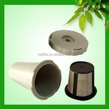 Factory Price High Quality PP K-cup Coffee Filter Holder Coffee Cup Set