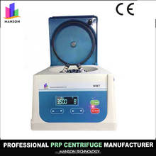 Yeast Large Volume Blood Bag Bank Plasma Separate Refrigerated Cold brushless High Speed Centrifuge