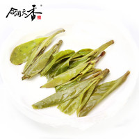 Hot sell chinese kuding tea clear heat