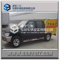 JMC 4x2 pick up blasting equipment transporting truck explosive transport truck
