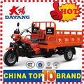 2015 OEM customise Hydraulic tipper 250 cc motor cargo tricycle with Gasoline Engine