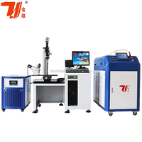 2016 hot sale factory direct china high power optical fiber laser welding machine from China alibaba supplier looking for agent