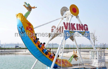 Small size boat shape pirate ship,shaking up and down,amusement ride for amusement park