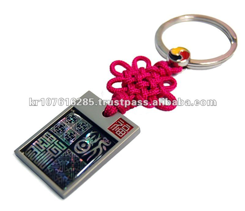 Korea Traditional KeyRing, key holder