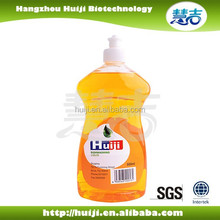 strong cleaning comfort dishwasher liquid detergent