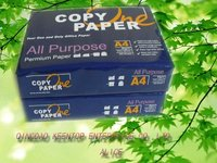 factory price a4 copy paper