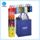 Promotional non-woven printed tote shopping bag wholesale/printable Reusable Grocery Tote Bags with logo